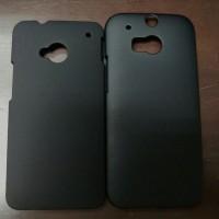 HTC M7/M8 Hard Case Hitam Black Doff Nillkin Spigen Ipaky Bumper