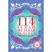 Buku 114 Surah Mujarab al-Quran