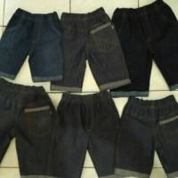 Grosir Celana Stick Balik Denim Pendek Anak (1-5 Tahun)