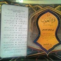 Qurrotul Uyun - kitab kuning