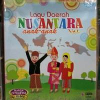 VCD LAGU ANAK-ANAK DAERAH NUSANTARA VOL.1
