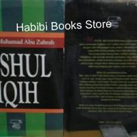 Ushul Fiqih ( Ushul Fiqh ) Abu Zahra 'Firdaus