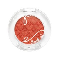 Etude House Look at my Eyes NEW RD301