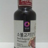 Saus Barbeque/ BBQ Sauce Beef/ Beef Bulgogi Marinade 500 g BPOM