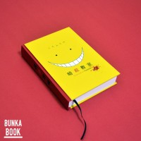 Pocket Book Anime Koro Sensei
