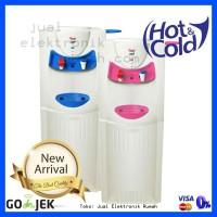 Dispenser Lantai Panas Dingin Cosmos CWD-5602 / CWD5602 Best Seller