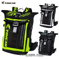 Tas taichi backpack waterproof RS Taichi RSB272 + EL Light Panel