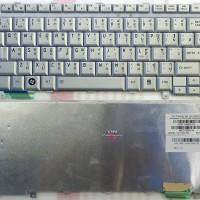 Keyboard Toshiba U200 U205 U305 M200, M400, M500, M600, R100 white