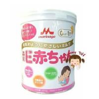 Morinaga E Akachan Baby Milk HypoAllergenic