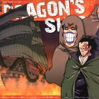Kapal One Piece Bandai Ori Dragon Ship Figure Monkey D Dragon
