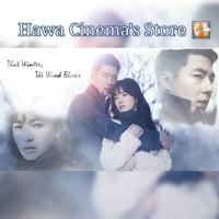 Drama Korea : That Winter, The Wind Blows