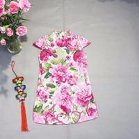 Jual [termurah] Dress Imlek - Dress Cheongsam Anak Purple Crysant Murah