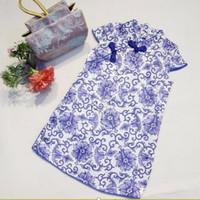 Jual [termurah] Dress Imlek - Dress Cheongsam Anak Blue Porseline Murah