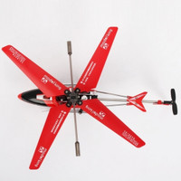 Model King 33008 3.5 Channel Infrared Remote Control RC Helicopter wit