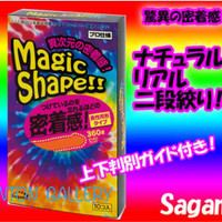 SAGAMI MAGIC SHAPE Condom ( 10 pcs )