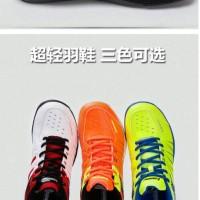sepatu badminton kawasaki K - 061