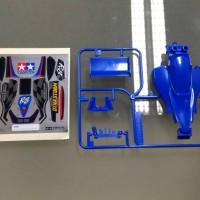 Tamiya Dyna Storm RS Body Set