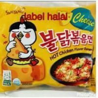 Jual Samyang Cheese Ramen Korea HALAL / Samyang Hot Spicy Chicken Mie Murah