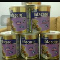 anmum infacare 2