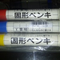 Hot Sakura Solid Markers,Marker Stick,Solidified Paint,