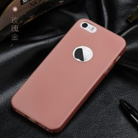 Casing Cover iPhone 5 5s SE Baby Skin Ultra Thin Hard Case Rose Gold