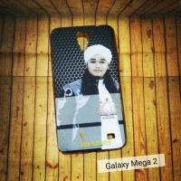 SAMSUNG GALAXY MEGA 2 CASE CUSTOM HP