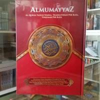 Alquran Almumayyaz Sedang, Al-Quran Tajwid Arab-Latin-Terjemah