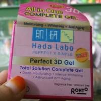 HADA LABO PERFECT 3D GEL