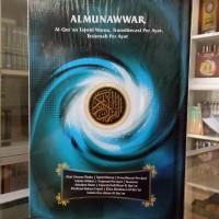 Alquran Almunawwar uk A4, Al-Quran Tajwid Arab-Latin-Terjemah per ayat