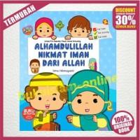 Alhamdulillah Nikmat Iman Dari Allah - Buku Aktivitas Anak-Anak