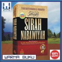 Sirah Nabawiyah (Buku Islam; Sejarah/ Kisah Hikmah Nabi Muhammad SAW)