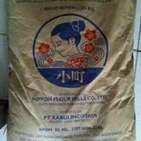 Tepung Roti Komachi 1kg / protein tinggi / japanese bread flour 1 kg