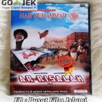 harga DVD Film Ar Risalah / Sejarah Perjuangan Nabi (Original) Murah Tokopedia.com