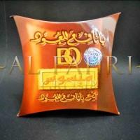 BUHUR|BAKHOOR|Dupa Arab - MABSOS BANAFA FOR OUD