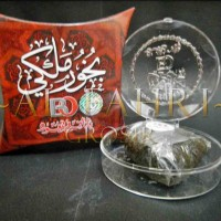 BUHUR|BAKHOOR|Dupa Arab - MALIKI BANAFA FOR OUD