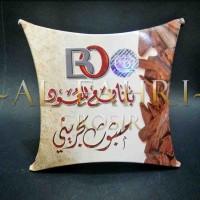 BUHUR|BAKHOOR|Dupa Arab - MABTOOTH BAHRAINY BANAFA FOR OUD