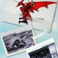 ZOIDS STORM SWORDER FSV ORIGINAL - Takara Tomy