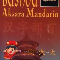 Kamus Bushou Aksara Mandarin