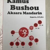 Kamus Bushou Aksara Mandarin (new)