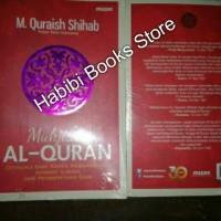 Mukjizat Al Quran SC ' M Quraish Shihab '