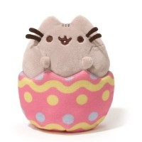 "GUND- Pusheen 4.25"" Easter Egg"