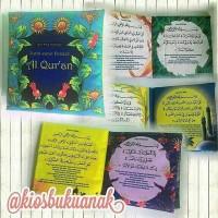 Buku Bantal Anak Islami Surat Pendek Alquran