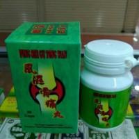 fung seh gu tong wan / obat pegal linu,rematik dll