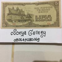 uang kuno, uang lama, uang jepang, uang penjajahan, 5 rupiah