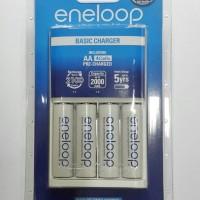 Jual Eneloop panasonic AA 2000mAh 4pcs AA/ charger+ 4 batre eneloop Murah