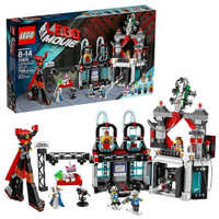 LEGO 70809 Movie: Lord Business Evil Lair