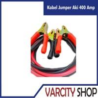 Kabel Jumper Aki. Sangat berguna untuk kenyamanan anda berkendara