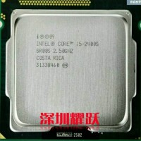 Processor Intel Core i5 2400s Tray + Fan Original LGA 1155