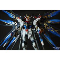 Bandai - Strike Freedom Gundam - PG