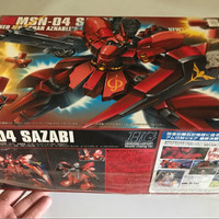 BANDAI HG SET Sazabi & RX93 NU Gundam Limited Metallic Coating RARE